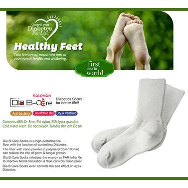 Solomon Pair of 3 Dia B Care Diabetic Socks - Medium
