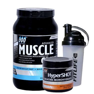 Gxn Advance Muscle Grow, 2 Lb ( 907Grms ) Banana + Gxn Hyper Shot 300g