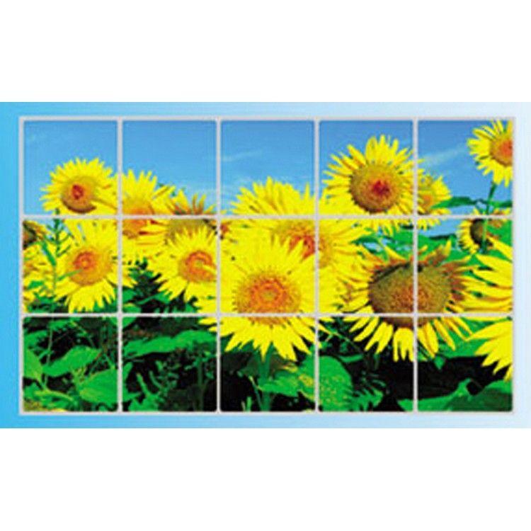 Buy Pindia D Cor Single Piece Tiles Poster Sunflowers Wall