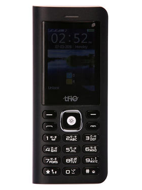 Trio Superphone T5000 Phone cum Powerbank - Black