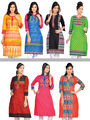 Shanvi Collection of 7 Readymade Cotton Kurtas